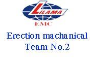 Erection machanical Team No.2