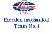 Erection machanical Team No.1