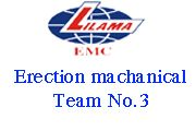 Erection machanical Team No.3